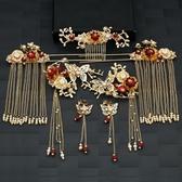 新娘髮飾 秀禾服頭飾中式古裝結婚古風步搖髮飾敬酒禮服古典配漢服飾品