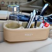 限時8折秒殺車內置物架汽車座椅水杯架置物盒多功能車載收納盒飲料座車內飾品用品超市