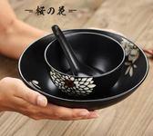 日式和風餐廳陶瓷碗家用餐具碗