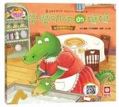 嘮嘮叨叨的媽媽《愛是無條件付出》【書+故事CD】