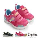 【樂樂童鞋】台灣製寬帶休閒鞋 C003 ...