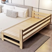 實木兒童床組 加寬床拼接床定制兒童床帶圍欄單人床實木床加寬拼接床拼床