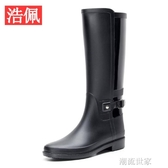 浩佩雨鞋女式高筒時尚款外穿 馬丁防滑防水鞋高筒長筒女成人雨靴『潮流世家』