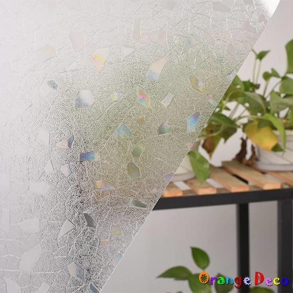 【橘果設計】3D幻彩石 靜電玻璃貼 90X200CM 防曬抗熱 無膠設計 磨砂玻璃貼 可重覆使用 壁紙