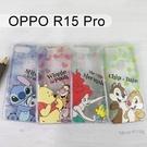 迪士尼空壓軟殼 [麻吉] OPPO R15 Pro (6.28吋)【Disney正版】史迪奇 小熊維尼 小美人魚 愛麗兒 奇奇蒂蒂