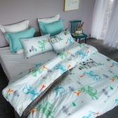 【金‧安德森】精梳棉《噴火龍》兩用被床包三件組 (單人)