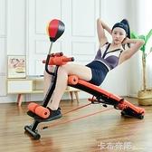 可摺疊多功能仰臥起坐板健身器材家用拳擊球輔助女男收腹肌板 聖誕節全館免運