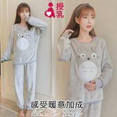孕婦裝 MIMI別走【P21187】溫暖系列 擁抱Totor珊瑚絨哺乳睡衣 居家套裝 月子保暖