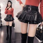 超短裙 韓版高腰PU皮半身裙百搭荷葉邊蛋糕裙蓬蓬裙短褲裙女「Chic七色堇」