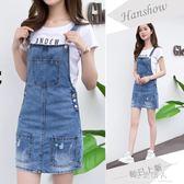 夏季新款牛仔背帶連身裙女韓版修身顯瘦破洞吊帶裙學生 全店免運