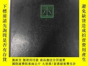 二手書博民逛書店1936年出版JADE罕見LORE《談玉集》24.7×18.6c