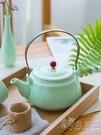 青瓷大號提梁壺家用過濾泡茶壺中式陶瓷茶具濾網花茶壺單壺沖茶器 小時光生活館