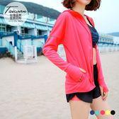 OrangeBear《KS0224》台灣品質.世界同布~吸濕快乾防曬連帽外套.5色--適 S~3L