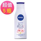 【妮維雅】植物精華油身體乳-淡雅櫻花香x5瓶(200ml)-2020/7/10到期