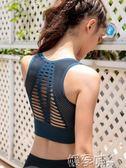 聖誕禮物透氣網孔運動文胸防震聚攏定型內衣女收副乳健身瑜伽背心式 嬡孕哺