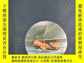 二手書博民逛書店The罕見Bush PilotsY19139 Dale M. B