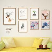 壁畫 客廳裝飾畫簡約現代歐式美式壁畫玄關電表箱掛畫餐廳沙發背景墻畫【非凡】TW