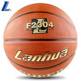 lanhua蘭華籃球7號中考學生F2304真皮手感室內外小學生兒童