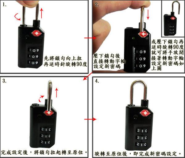 (台灣製)歐美海關專用TSA海關鎖~加速通關檢驗避免行李遭破壞