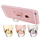 【SZ】貓咪手機支架 指環扣 創意金屬防摔卡扣黏貼式指環支架 samsung sony手機通用支架