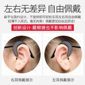 耳掛式耳機S 9藍芽耳機無線迷你超小運動oppo隱形掛耳耳塞式開車【奇趣家居】