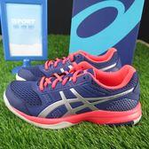 【iSport愛運動】ASICS 亞瑟士GEL ROCKET 桌排羽球鞋 正品 B756Y400 女款 藍粉