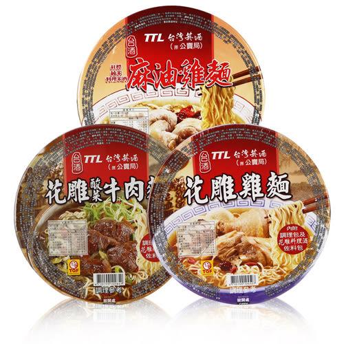 台灣菸酒 麻油雞麵/花雕雞麵/花雕牛肉麵 200g(碗裝)【BG Shop】3款供選