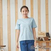 【Tiara Tiara】百貨同步 釣魚休閒風短袖上衣(藍)