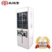 尚朋堂 15L環保移動式水冷器SPY-E300