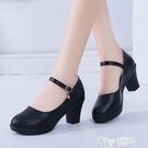 女鞋高跟年新款皮鞋單鞋粗跟百搭中跟黑色款工作鞋 魔法鞋櫃