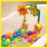 抖音寶寶洗澡玩具男孩向日葵花灑噴水電動兒童花灑女孩戲水玩具