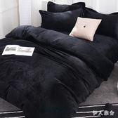 冬季床包組四件套純色毛絨雙面珊瑚絨被套加厚法蘭絨床單毛毛被罩 ys8142『伊人雅舍』