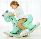 搖搖木馬 搖椅兒童塑料帶音樂搖搖馬大號加厚兒童玩具1-2周歲小木馬車jy【快速出貨八折下殺】