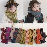 2019韓國兒童圍巾冬ins泫雅風小花朵毛線針織寶寶圍脖冬季保暖女  潮流小鋪
