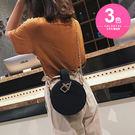 側背包 韓國磨砂鏈條小圓包- 3色 【A...