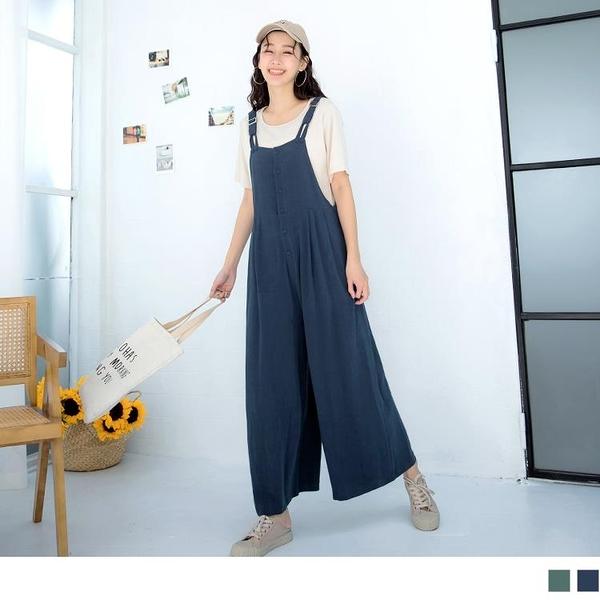 《BA5604-》高含棉純色質感排釦吊帶寬褲 OB嚴選