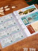 相簿 電影票車票收藏冊火車飛機旅行門票紀念收集高鐵票相冊票據收納本 童趣屋