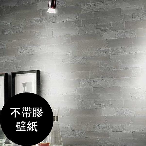 工業風水泥牆+磚紋  灰色牆 混凝土紋壁紙 山月(SANGETSU)SG-5968【不帶膠壁紙5m起訂】