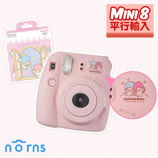 Norns 雙子星 日本限定版 kiki&Lala Mini8 平輸 一年保固Fujifilm instax mini 8拍立得相機
