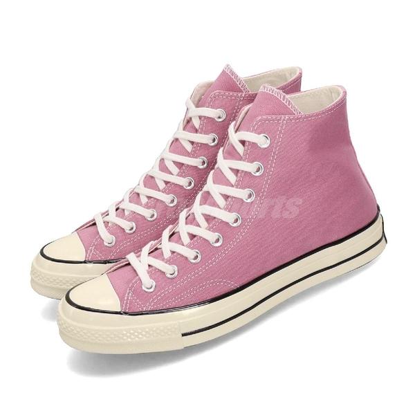 Converse Chuck Taylor All Star 70 粉紅 高筒 米白仿舊 奶油底 基本款 男鞋 女鞋【ACS】 164947C