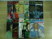 【書寶二手書T5/藝術_MGM】La muse世界博物館巡禮_31~40冊間_共10本合售_維也納藝術史博物館等