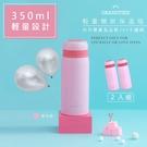 美國【GrandTies】大口徑350ML真空不鏽鋼保溫瓶/保溫杯(櫻花粉)X2入保冷/保溫