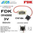 ✚久大電池❚ 日本 FDK 三洋 SANYO CR14250SE 1747-BA 蝴蝶頭 【PLC工控電池】FD7