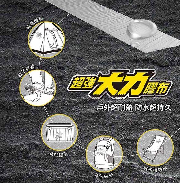 【3M】130DC SCOTCH超強大力防水膠布-灰色(48MMx9.14M) 7000010599