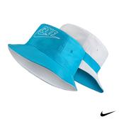 NIKE DRY SOLAR FADE BUCKET HAT 運動休閒雙面漁夫帽 839869-447