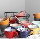馬克杯 創意個性早餐微波爐陶瓷杯手繪麥片喝水牛奶咖啡杯微瑕馬克杯 【快速出貨八五折】