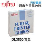 Fujitsu DL3800 原廠黑色色...