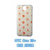 htc One E9+ E9PW 手機殼 軟殼 保護套 紅玫瑰