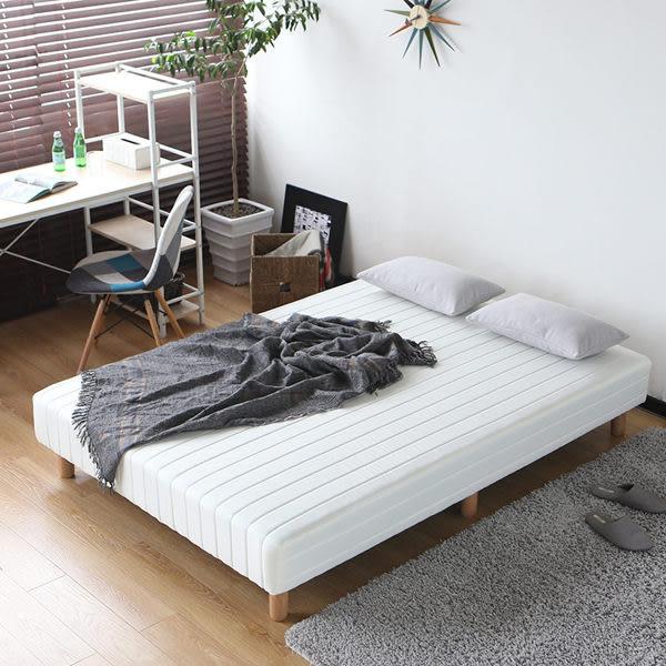 懶人床 COCOA 可可獨立筒彈簧懶人床-120cm - 4色可選 / MODERN DECO