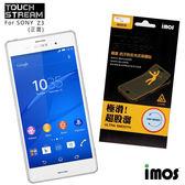 iMos Touch Stream Sony Z3 正面霧面保護貼